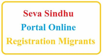 Service Plus Portal Karnataka Seva Sindhu Registration Application